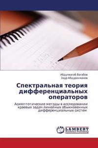 Spektral'naya Teoriya Differentsial'nykh Operatorov