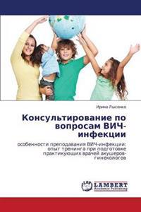 Konsul'tirovanie Po Voprosam Vich-Infektsii
