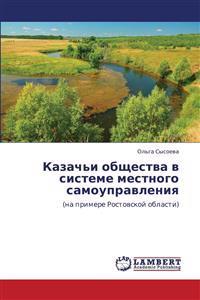 Kazach'i Obshchestva V Sisteme Mestnogo Samoupravleniya