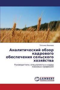 Analiticheskiy Obzor Kadrovogo Obespecheniya Sel'skogo Khozyaystva