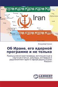 OB Irane, Ego Yadernoy Programme I Ne Tol'ko