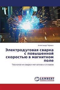 Elektrodugovaya Svarka S Povyshennoy Skorost'yu V Magnitnom Pole