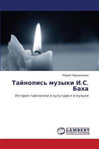 Taynopis' Muzyki I.S. Bakha