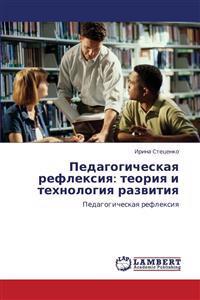 Pedagogicheskaya Refleksiya