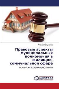 Pravovye Aspekty Munitsipal'nykh Polnomochiy V Zhilishchno-Kommunal'noy Sfere