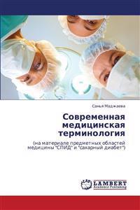 Sovremennaya Meditsinskaya Terminologiya