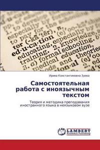 Samostoyatel'naya Rabota S Inoyazychnym Tekstom