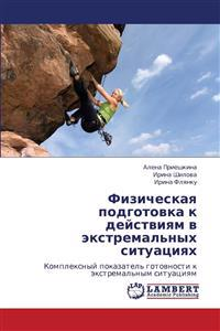 Fizicheskaya Podgotovka K Deystviyam V Ekstremal'nykh Situatsiyakh
