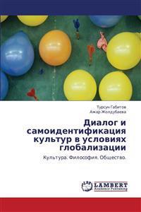 Dialog I Samoidentifikatsiya Kul'tur V Usloviyakh Globalizatsii