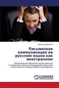 Pis'mennaya Kommunikatsiya Na Russkom Yazyke Kak Inostrannom
