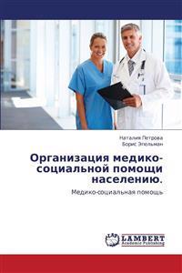 Organizatsiya Mediko-Sotsial'noy Pomoshchi Naseleniyu.