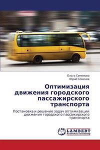 Optimizatsiya Dvizheniya Gorodskogo Passazhirskogo Transporta