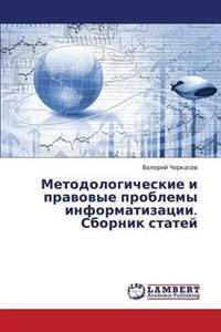 Metodologicheskie I Pravovye Problemy Informatizatsii. Sbornik Statey