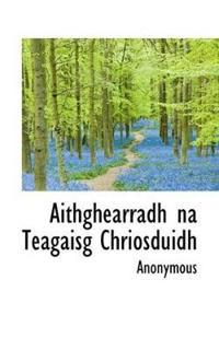 Aithghearradh Na Teagaisg Chriosduidh
