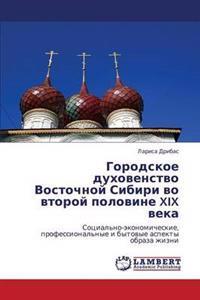 Gorodskoe Dukhovenstvo Vostochnoy Sibiri Vo Vtoroy Polovine XIX Veka