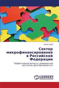 Sektor Mikrofinansirovaniya V Rossiyskoy Federatsii