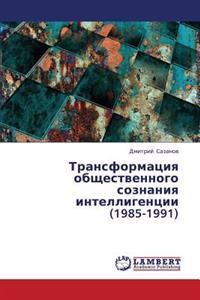 Transformatsiya Obshchestvennogo Soznaniya Intelligentsii (1985-1991)