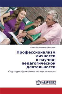 Professionalizm Lichnosti V Nauchno-Pedagogicheskoy Deyatel'nosti