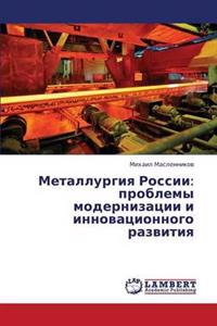 Metallurgiya Rossii