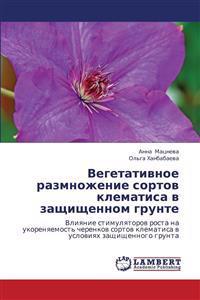 Vegetativnoe Razmnozhenie Sortov Klematisa V Zashchishchennom Grunte