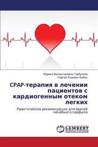 Cpap-Terapiya V Lechenii Patsientov S Kardiogennym Otekom Legkikh