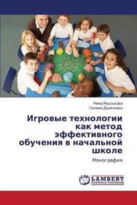 Igrovye Tekhnologii Kak Metod Effektivnogo Obucheniya V Nachal'noy Shkole