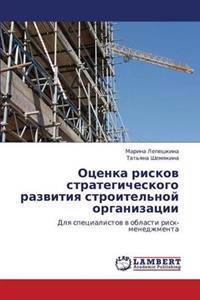 Otsenka Riskov Strategicheskogo Razvitiya Stroitel'noy Organizatsii
