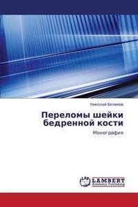 Perelomy Sheyki Bedrennoy Kosti