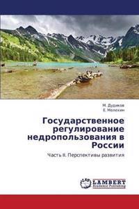 Gosudarstvennoe Regulirovanie Nedropol'zovaniya V Rossii