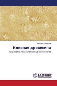 Kleenaya Drevesina