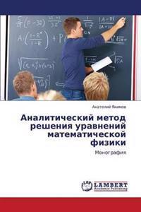 Analiticheskiy Metod Resheniya Uravneniy Matematicheskoy Fiziki