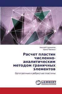 Raschet Plastin Chislenno-Analiticheskim Metodom Granichnykh Elementov