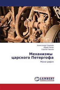 Mekhanizmy Tsarskogo Petergofa
