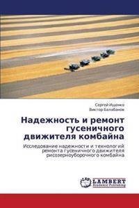 Nadezhnost' I Remont Gusenichnogo Dvizhitelya Kombayna