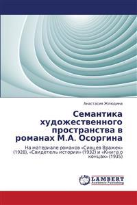 Semantika Khudozhestvennogo Prostranstva V Romanakh M.A. Osorgina