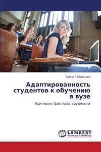 Adaptirovannost' Studentov K Obucheniyu V Vuze
