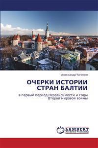 Ocherki Istorii Stran Baltii