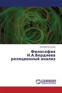 Filosofiya N.A.Berdyaeva Relyatsionnyy Analiz