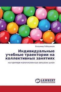 Individual'nye Uchebnye Traektorii Na Kollektivnykh Zanyatiyakh