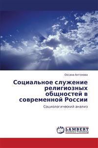 Sotsial'noe Sluzhenie Religioznykh Obshchnostey V Sovremennoy Rossii