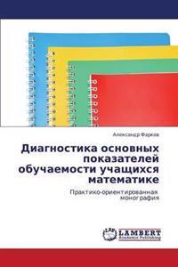 Diagnostika Osnovnykh Pokazateley Obuchaemosti Uchashchikhsya Matematike