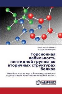 Torsionnaya Labil'nost' Peptidnoy Gruppy Vo Vtorichnykh Strukturakh Belkov