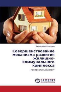 Sovershenstvovanie Mekhanizma Razvitiya Zhilishchno-Kommunal'nogo Kompleksa