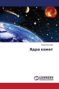 Yadra Komet