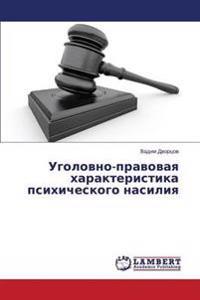 Ugolovno-Pravovaya Kharakteristika Psikhicheskogo Nasiliya