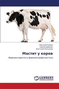 Mastit U Korov