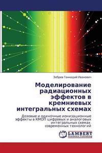 Modelirovanie Radiatsionnykh Effektov V Kremnievykh Integral'nykh Skhemakh