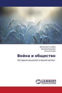 Voyna I Obshchestvo