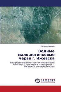 Vodnye Maloshchetinkovye Chervi G. Izhevska