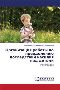 Organizatsiya Raboty Po Preodoleniyu Posledstviy Nasiliya Nad Det'mi